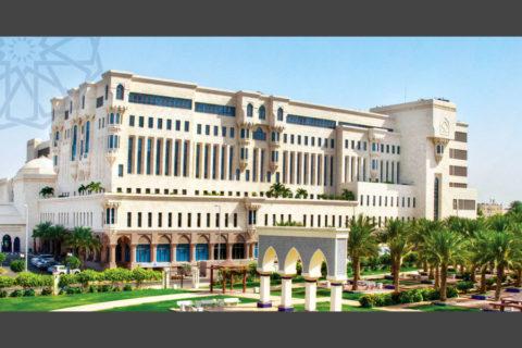 International Medical Center – Jeddah