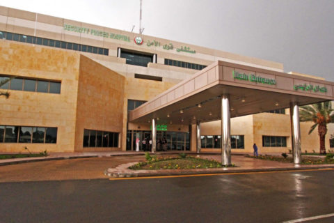 Security Force Hospital – Makkah