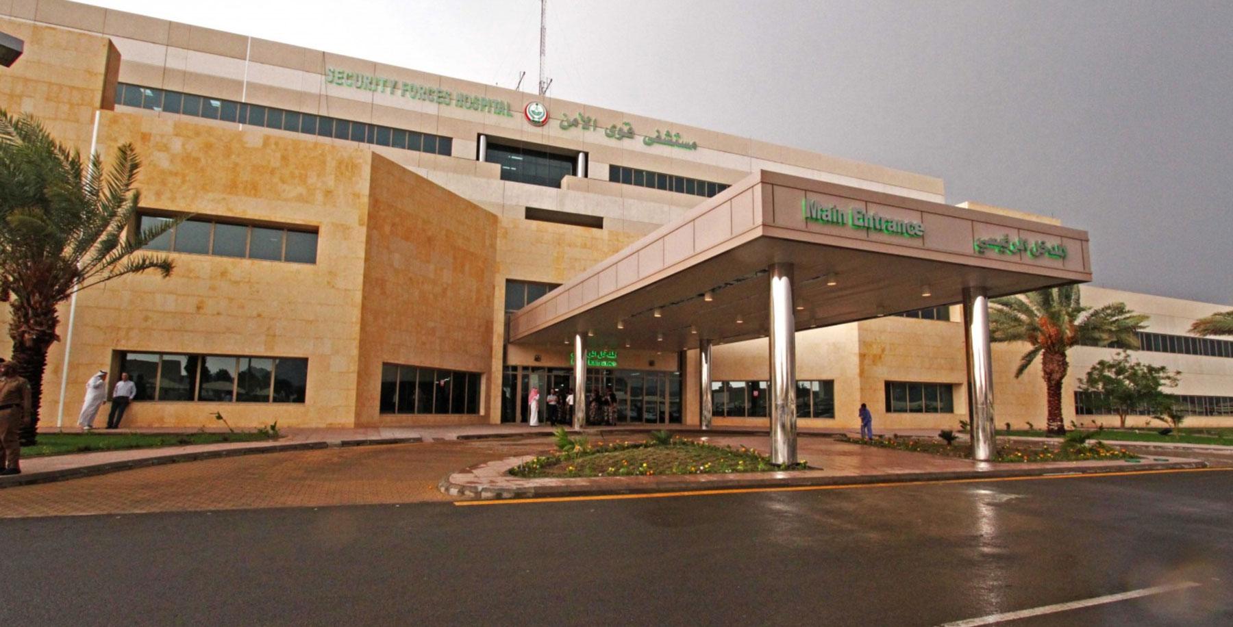 Security Force Hospital – Makkah – Harvest-fsc